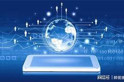 伴随着全球经济迅速发展的状况之下,现在已有越来越多的企业开始使用定制的移动APP,有25%的企业通过定制开发的移动APP体现其竞争优势,获取更多的商机。那么开发定制APP的优势有哪些呢?